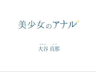 Japanese wearing erotic Drift of ImageпјЌotani mana