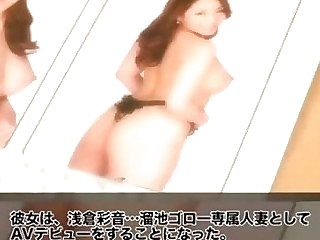 Fucking japan comprehensive  expose 48  28 clip1