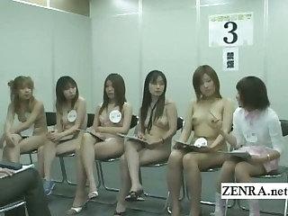 Subtitled designation of Japanese naked orchestra members