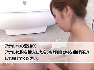 41Ticket - Japanese Butthole Pleasures Educative Flick (Uncensored JAV)